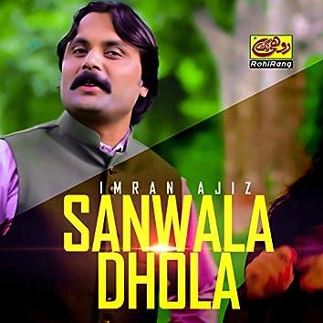 Sanwala Dhola