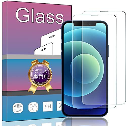 【2枚セット】FOR Iphone 13 6.1 / Iphone 13 Pro 6.1 用のガラスフィルム 強化ガラス 液晶 ガラス 超薄型 保護フィルム FOR Iphone 13 Pro 6.1 用の旭硝子素材AGC 高透過率 硬度9H 飛散防止 FOR Iphone 13 6.1 用の液晶保護フィルム PCduoduo