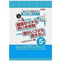 サンテック クリーナー用紙パック(各社共通・5枚入り) BK05K【ビックカメラグループオリジナル】