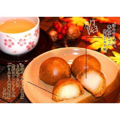 かりんとう饅頭 ミルク味6個