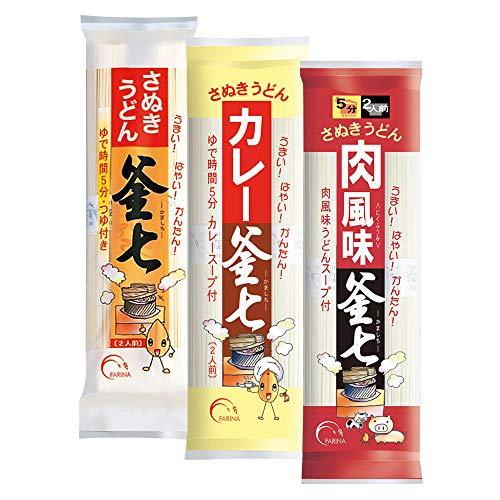 木下製粉 さぬきうどん 釜七 3つの味セット 600g (各味200g×3袋) つゆ・スープ付き 乾麺/干しうどん