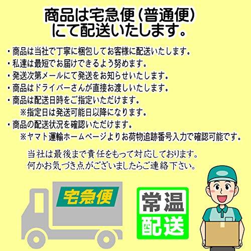 小田原うまいもの市場『鯛煮干し』