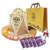ステラおばさんのクッキー シリーズ【紅茶5P+スプーン】専用紙袋付き★ (ステラズバーレル30枚)