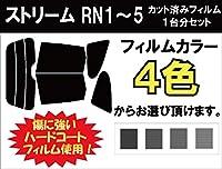 HONDA ホンダ ストリーム 車種別 カット済み カーフィルム RN1~5 / スーパーブラック