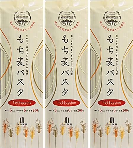 雑穀物語美人うどん もち麦パスタ 200g 2人前 食物繊維 国産 岡山 乾麺 (3袋/600g/6人前)