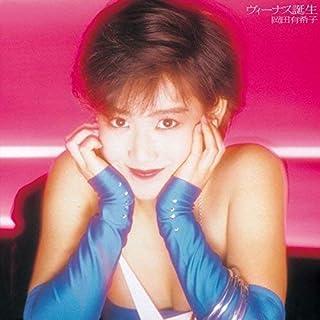 [Album] 岡田有希子 (Yukiko Okada) – ヴィーナス誕生 [MP3 320 / WEB]