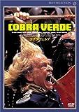 コブラ・ヴェルデ [DVD]