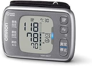 オムロン 手首式血圧計 HEM-6323T