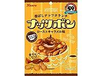 カンロ ナッツボン ローストキャラメル味 70g×30袋