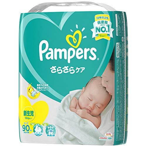 パンパース オムツ テープ サラサラケア 新生児(~5kg) 90枚