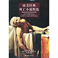 [Genuine] European and American classic novel Death selection (RX)