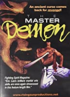 The Master Demon [DVD]