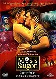 ミス・サイゴン:25周年記念公演 in ロンドン [DVD] image