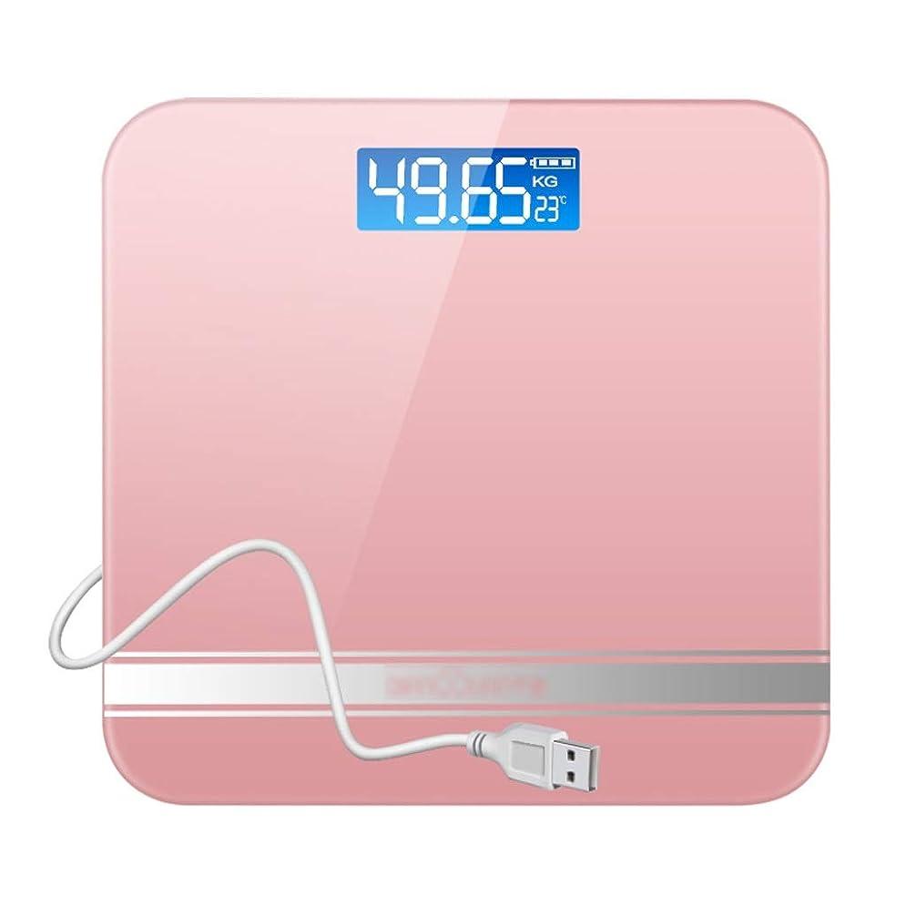 暴露若さオーロック体重計USB充電兼用計量電子計量スケール家庭用大人正確な体重減少スケール女性 ZHJING (Color : Pink)