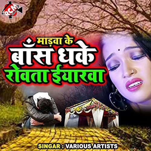 Munni Lal Pyare