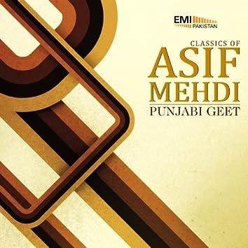 Classsics of Asif Mehdi Punjabi Geet