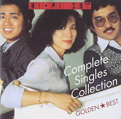 GOLDEN☆BEST ハイ・ファイ・セット コンプリート・シングルコレクション - ハイ・ファイ・セット