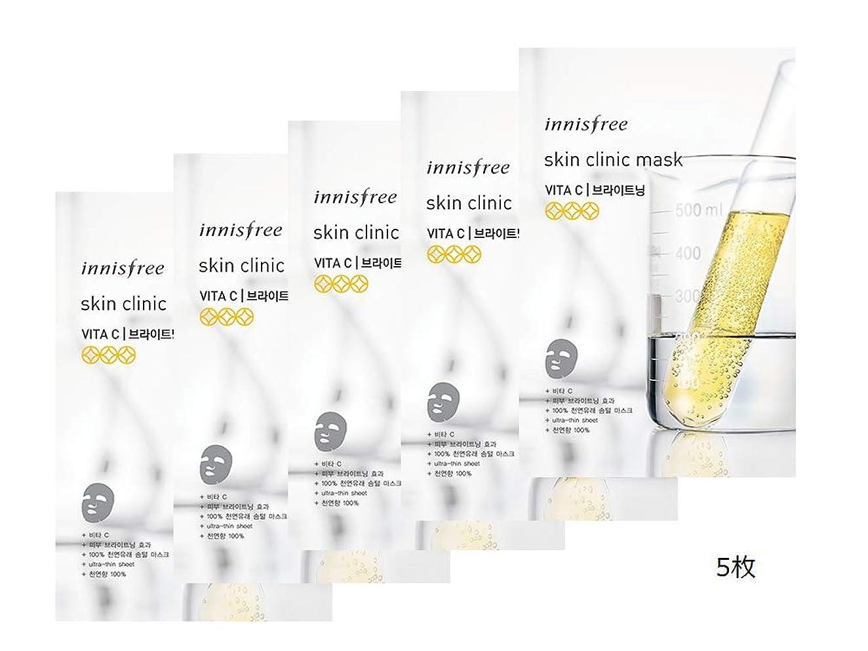 フラフープ挽く寝てる[イニスフリー] innisfree [スキンクリニックマスク- ビタミンC(20ml) x 5枚] Skin Clinic Mask - Vita C (20ml) x 5 sheets [海外直送品]