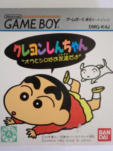 Crayon Shin-Chan (Japanese Import Game) [Game Boy]