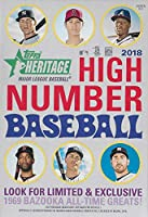 2018 Topps HERITAGE High Number Series MLB Baseball Unopened 35 Card Hanger Box with a Chance for Rookie Cards and Autographs plus EXCLUSIVE 1969 Bazooka All Time Greats Found only in this typeProduct