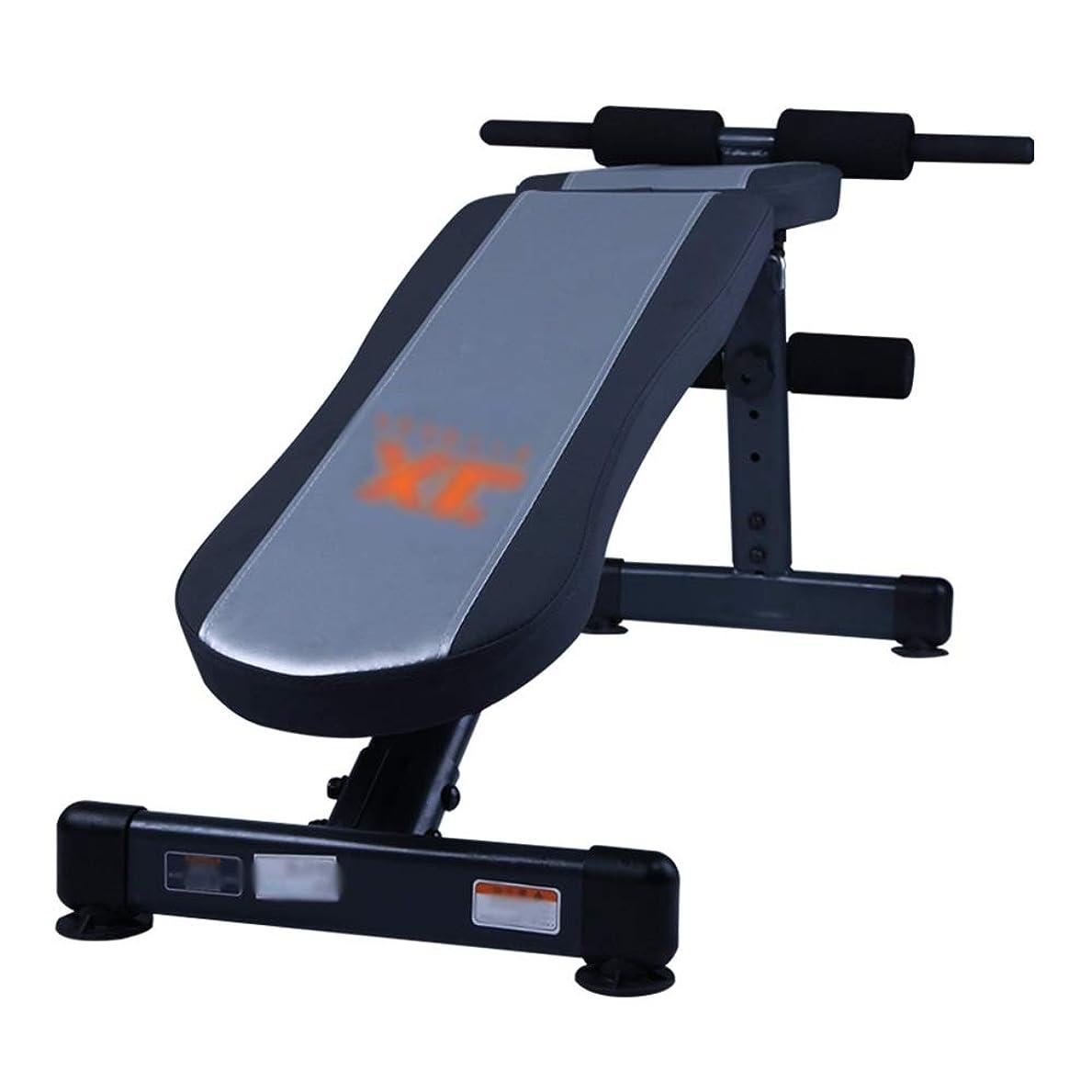 些細な絡まるサポートKFXL ウェイトトレーニングベンチ Weight Bench - ホーム多機能折りたたみ式腹部ボード多機能スポーツ用ダンベルベンチ ベンチプレス
