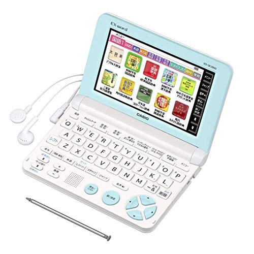 Casio electronic dictionary Data Plus 6 elementary school upper grades model XD-SK2800WE White
