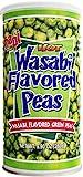 Hapi Hot Wasabi Peas, 9.9-Ounce Tins (Pack of 4)