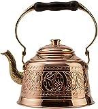 DEMMEX Heavy Gauge 1mm Thick Hammered Solid Copper Tea Pot Kettle Stovetop Teapot (1.6-Quarts - Engraved)