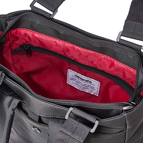 [ネオプロ]トートリュックエンドー鞄ビジネス仕事通勤鞄A4クロ