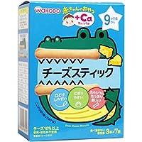 (セット販売)※和光堂 赤ちゃんのおやつ+Ca チーズスティック 3本×7袋×20個セット