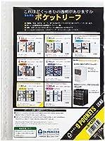 コレクト リフィル 透明 ポケットリーフ A4 9ポケット 30穴3列3段 10枚 S-4330