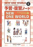 NEW ONE WORLD Communication Ⅱ 予習・復習ノート