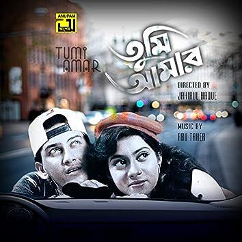 Tumi Amar (Original Motion Picture Soundtrack)