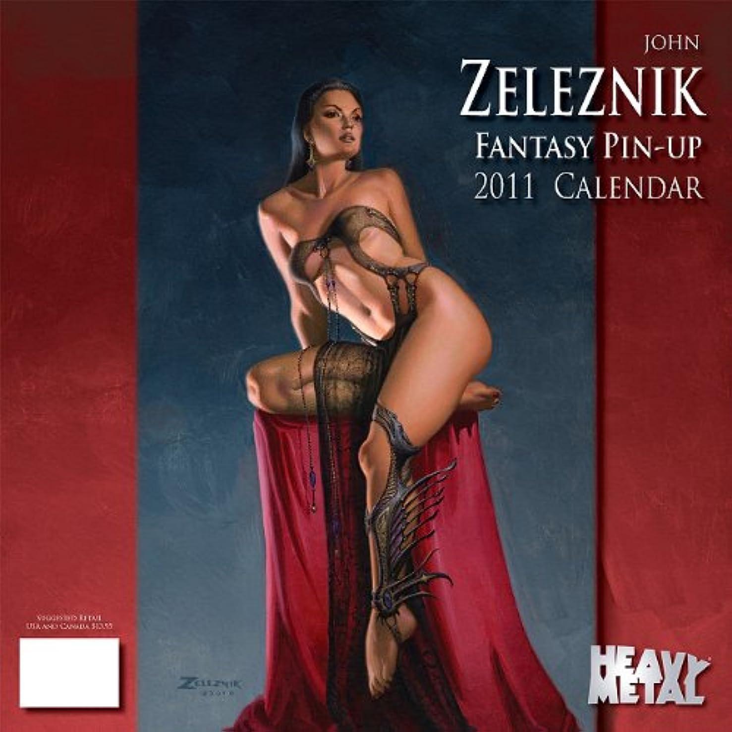 として振り子クレデンシャルJohn Zelesnik Fantasy Pin-Up 2011 Calendar