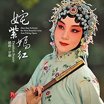 Drunken Beauty (Peking Opera)