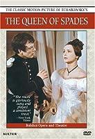 Queen of Spades [DVD] [Import]