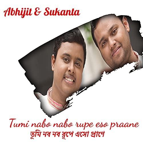 Abhijit Majumdar & Sukanta Chakraborty