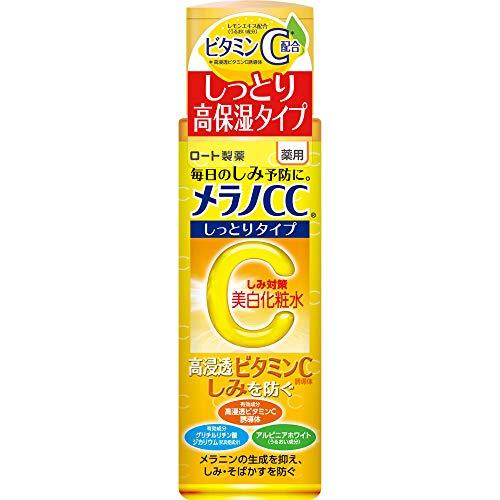 メラノCC薬用しみ・そばかす対策美白化粧水しっとりタイプ高浸透ビタミンC配合誘導体配合170mL