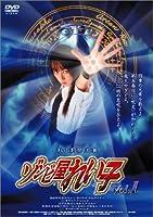 ゾンビ屋れい子 [DVD]