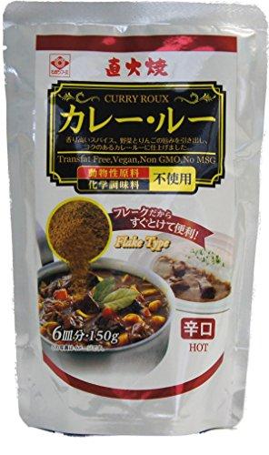 動物性原料、化学調味料不使用 ヒガシフーズ カレー・ルー辛口150g×20袋