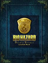 BioHazard: Deadly Silence [Limited Pack] [Japan Import]