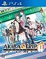 AKIBA'S TRIP ファーストメモリー 初回購入特典(外付けクリアシール) 付