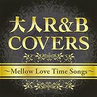 大人R&B COVERS~Mellow Love Time Songs~