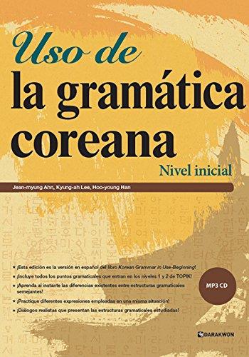 Uso de la gramatica coreana - Nivel inicial (Spanish)...