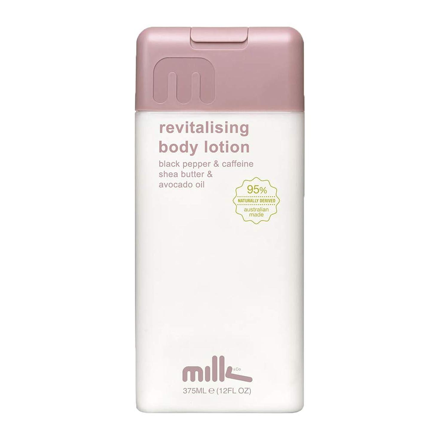 フルーツ野菜錫整理するMILK(ミルク) ボディローション 375ml