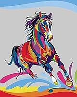 Wowdecor DIY 数字油絵40×50cm - カラフル馬 - ぬりえ 塗り絵 絵画 趣味 インテリア (内部木製フレーム)
