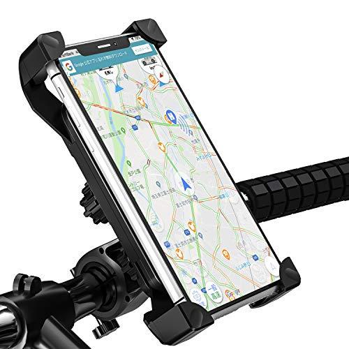 自転車スマホホルダー オートバイ バイク GPSナビ 携帯 固定用 スマホホルダー 360度回転 伸縮アーム 多重ロック 落下防止 振れ止め 自転車ホルダー 携帯ホルダー 3.5-6.5インチ Android/iPhone多機種スマホ対応 取り付け簡単 携帯ほるだー (ブラック)