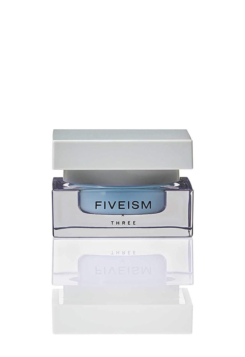 細菌急勾配のアコーFIVEISM × THREE(ファイブイズム バイ スリー) リップディフェンス 01
