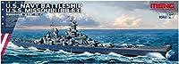 モンモデル 1/700 アメリカ海軍 戦艦 ミズーリ BB-63 色分け済みプラモデル MPS004