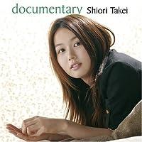 Documentary by Shiori Takei (2007-09-12)